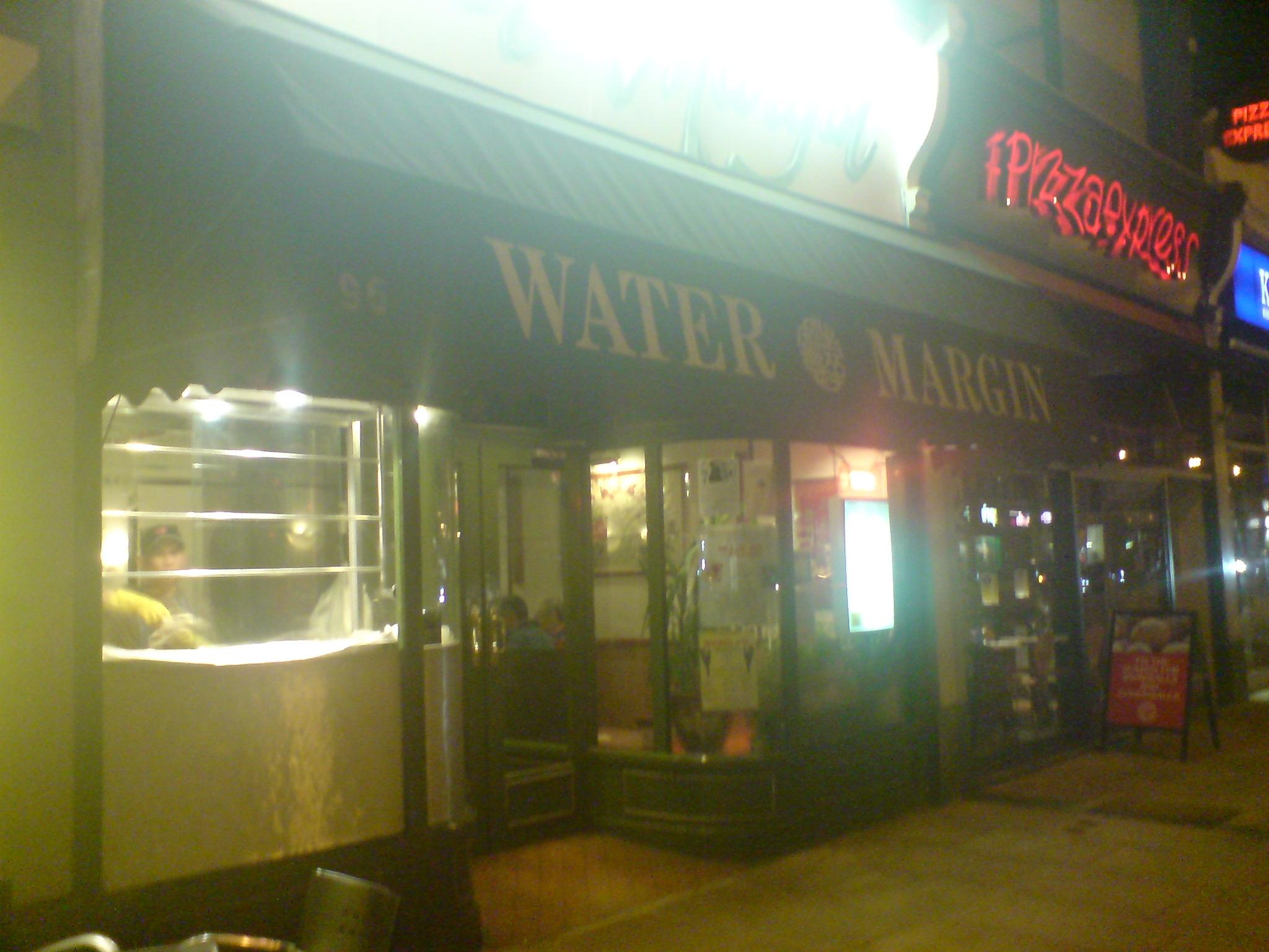 water-margin-002.JPG