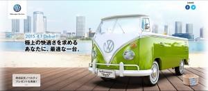 VW BATH 01042015